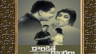 NTR - Dorikithe Dongalu Telugu Full Length Movie - HD