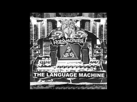 HOLY MONEY - The Language Machine [FULL ALBUM] 2017