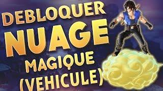 DRAGON BALL XENOVERSE 2 - FR | Débloquer NUAGE MAGIQUE (Véhicule)