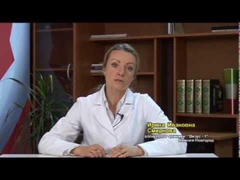 Симптомы и лечение бронхиальной астмы на