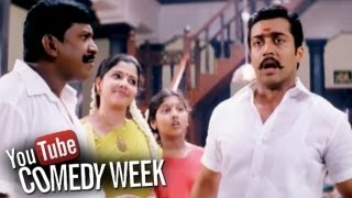 Deva Movie | Comedy By Surya