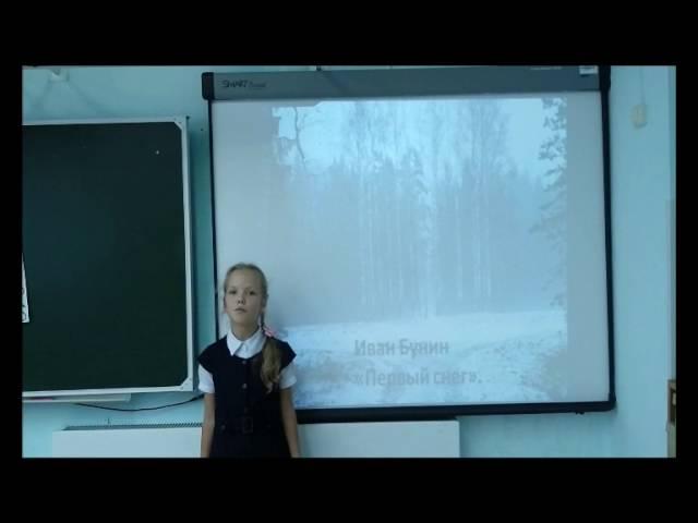 Евгения Ворошилова читает произведение «Первый снег» (Бунин Иван Алексеевич)