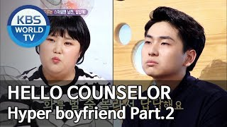 Hyper boyfriend Part.2 [Hello Counselor/ENG, THA/2019.07.29]