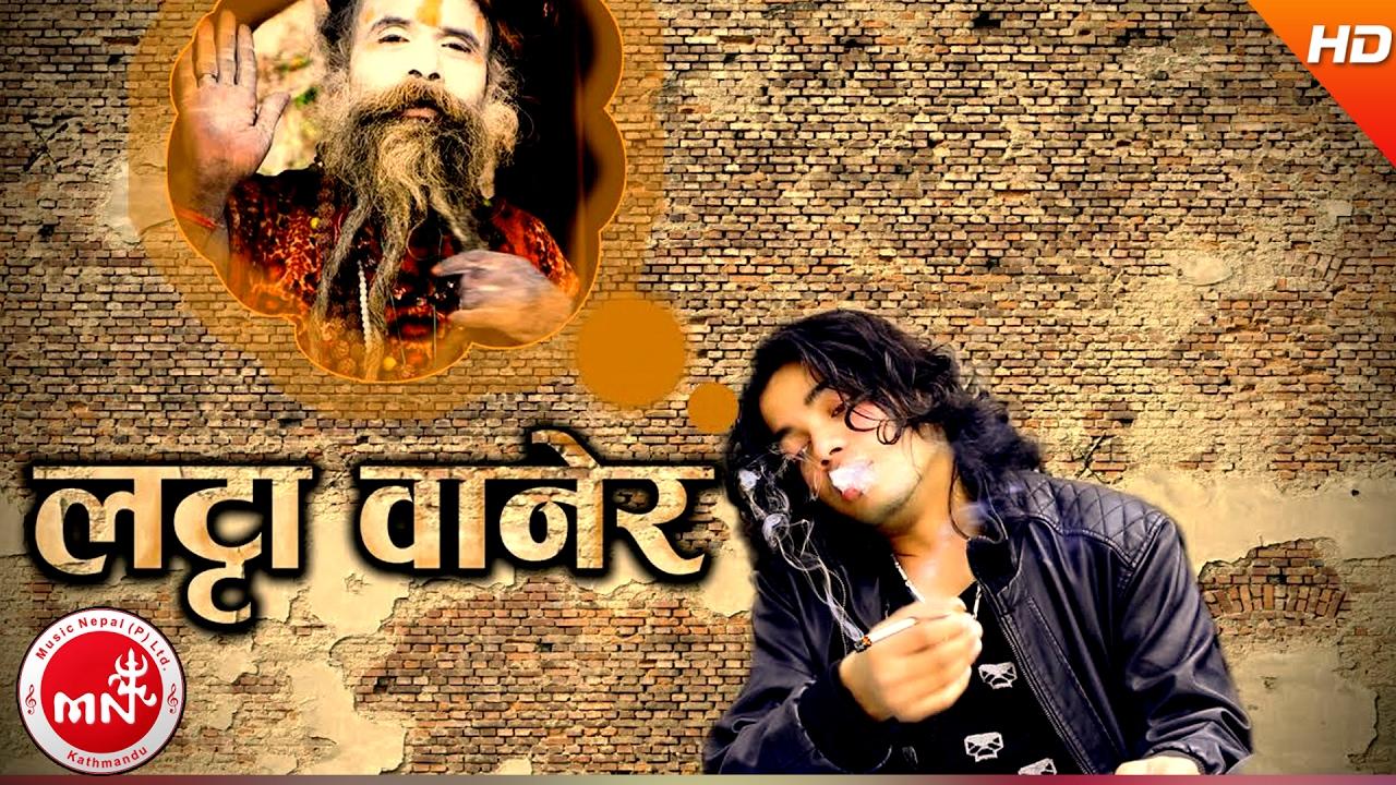 Jabar Jasti Nepali