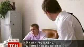 Пытки в Украине - 2008