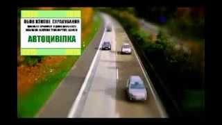 Автоцивилка Автострахование Страхование авто ОСАГО Автогражданка Днепропетровск Android480x320 H