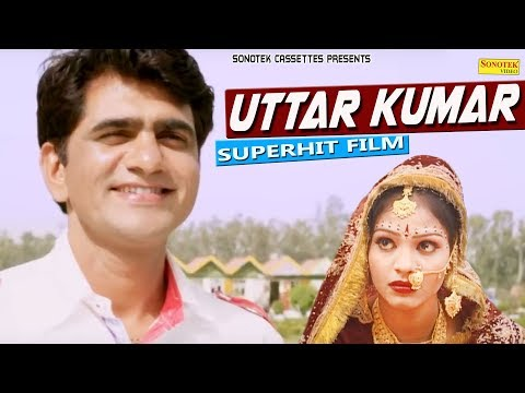 Uttar Kumar  Dhakad Chhora || Superhit Haryanvi Film 2018|| Full HD Movies || Sonotek Films