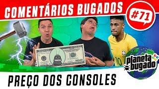 📝Alta do Dólar, Final do GOW, Bullying com Neymar, e muito mais