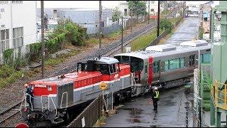 227系 甲種輸送 川重出場 Railway vehicles transportation, Kawasaki Heavy Industries Kobe Hyogo (2018.9.10)