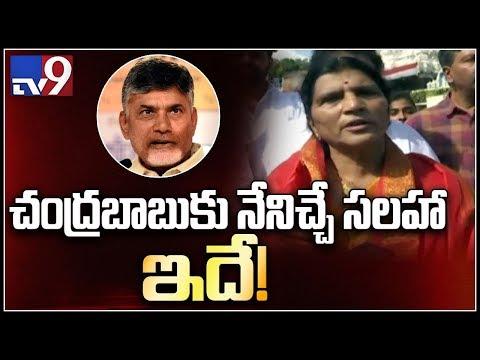 YCP Lakshmi Parvathi comments on Nara Lokesh - TV9