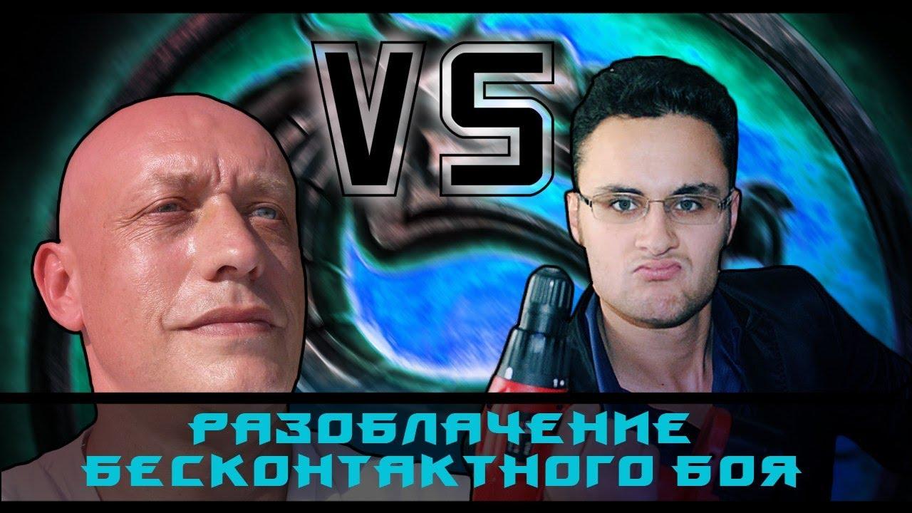 Вадим старов шарлатан как начать работать в вебкаме