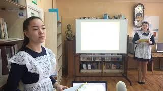 Доклад учениц  о М.В. Ломоносове на конкурсе ''Лира добра''