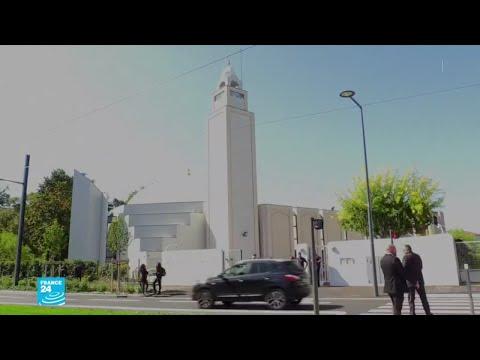 تدشين المعهد الفرنسي للحضارة الإسلامية بعد ربع قرن من الانتظار