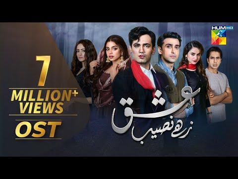 Ishq Zahe Naseeb | HUM TV | Drama | OST