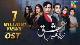 Download Lagu Ishq Zahe Naseeb | OST | HUM TV | Drama Terbaru