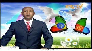 ERi-TV, Eritrea - Tigrinya News for July 16, 2018