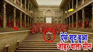 ऐसे शूट हुआ था पद्मावत का जौहर वाला मुश्किल सीन| johar scene Shooting Padmavat Movie