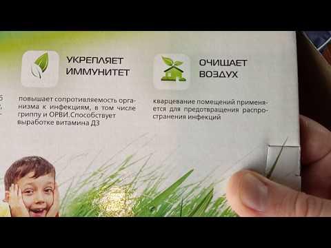 Облучатель ультрафиолетовый кварцевый ОУФК-01