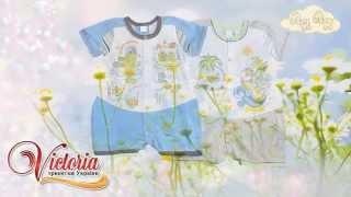 Детская одежда оптом фабрики Ля-Ля лето 2013(Новая летняя коллекция 2013 фабрики Ля-ля http://vct.com.ua/, 2013-03-11T15:52:46.000Z)