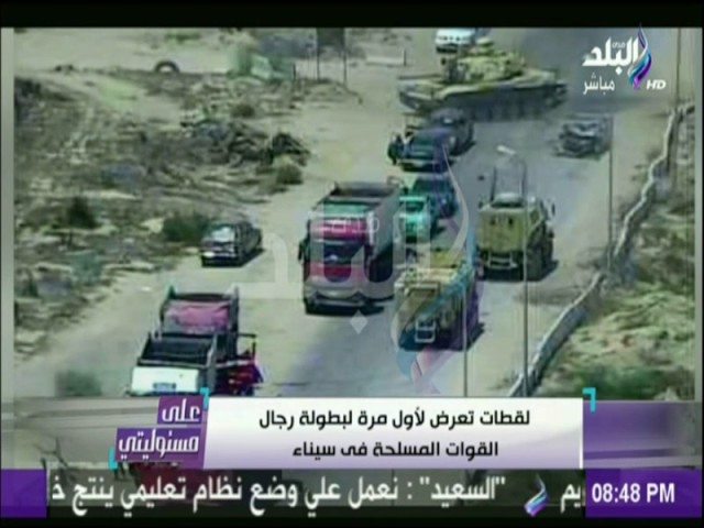 علي مسئوليتي - أحمد موسى يعرض لقطات لأول مرة لبطولة رجال القوات المسلحة فى سيناء
