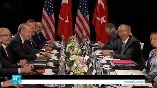 اسمع  الحديث الذي دار بين أوباما وأردوغان بشأن غولن
