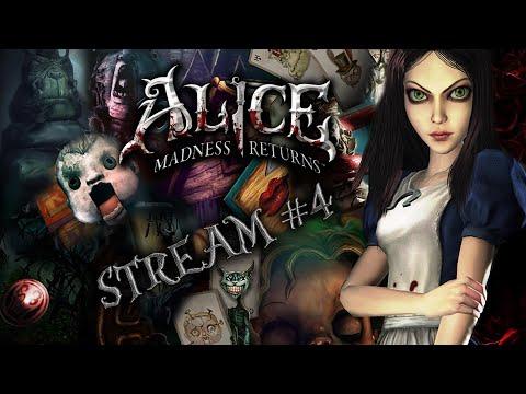 Alice: Madness Returns - Ужасы в голове Алисы! #4 (18+)