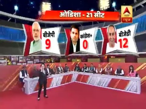 ABP Exit Poll 2019: BJP predicted to get 9 seats in Odisha