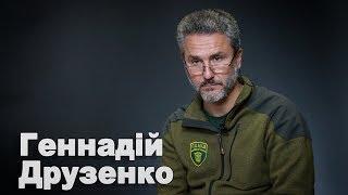 Складається враження, що для українських генералів головний ворог на Донбасі не Путін