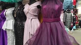 Садовод Вечерние платья .Обзор моих покупок - Видео от Садовод ТВ