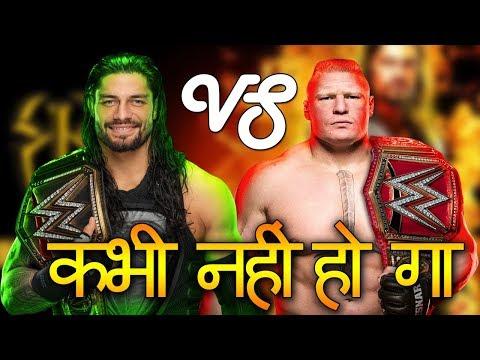 Roman Reigns Vs Brock Lesnar Not Going To Happen! Finn Balor Insulted!