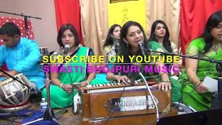 Download Trailer - Krishna Bhajan | Ja Ja Re Kaga | Swasti Pandey in USA MP3 song and Music Video