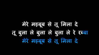 Tu Mila De Mila De - Karaoke - Hindi Video Lyrics - Saawan - Sonu Nigam