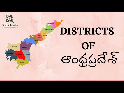 Andhra Pradesh Districts With Mandals and Revenue Divisions