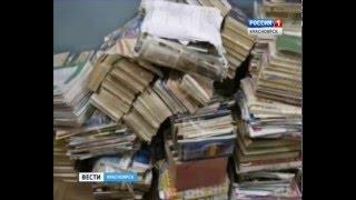 В Красноярске началась экологическая акция по сбору макулатуры и