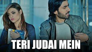Teri Judai Mein   Hukam Ali   New WhatsApp status   Romantic WhatsApp status 2018