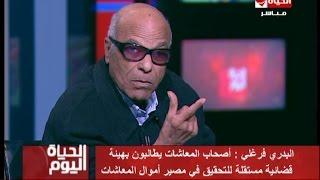 البدري فرغلي لـ «أبو حامد»: «أنا مش خايف وهنزل أتظاهر بالكفن» .. فيديو