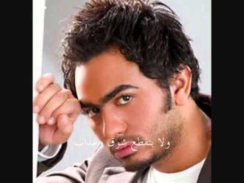 Ahmed mekky 2aslo 3arabi   أحمد مكى أصلو عربى - YouTube