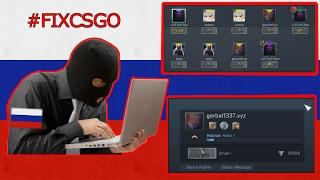CSGO HACKED AGAIN GG VALVE [RUSSIAN HACKERS] #FIXCSGO
