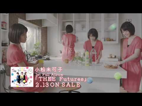 小松未可子待望の1stアルバム!!! 「THEE Futures」 2013年2月13日発売 HP:http://www.starchild.co.jp/artist/komatsumikako/ KICS-1888 定価¥2940 収録楽曲 ...