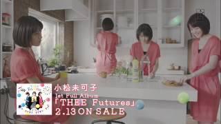 小松未可子待望の1stアルバム!!! 「THEE Futures」 2013年2月13日発...