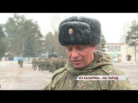 Из казармы – на главный парад Победы: 200 ярославских солдат отправились в столицу