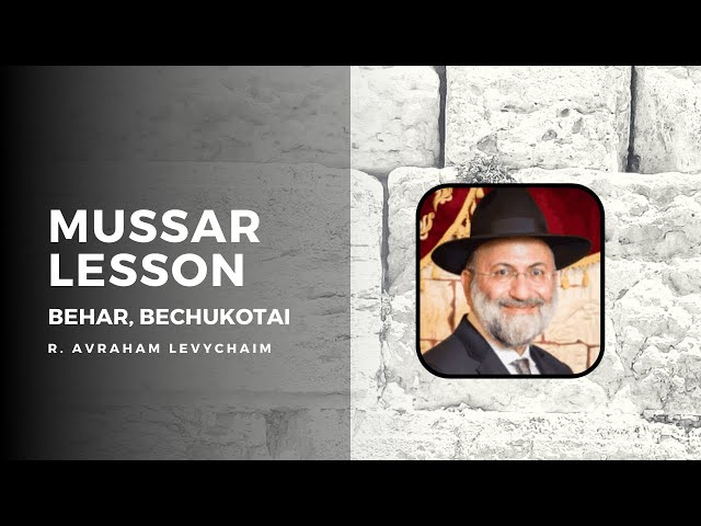 Positive Word Power - Short Mussar Lesson - Behar, Bechukotai