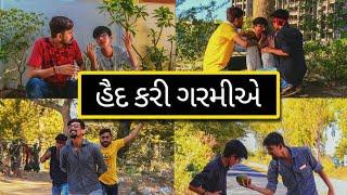 Baixar ગુજરાત માં ગરમી એતો હૈદ કરી હો | Gujarati Comedy | Yo Yo Jv