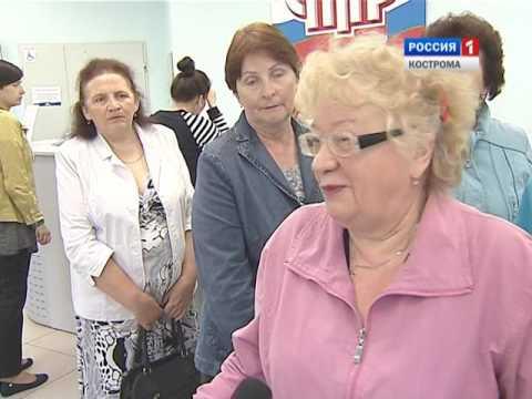 В костромском отделении Пенсионного фонда прокомментировали ажиотаж вокруг перерасчёта пенсий