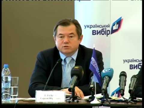 Воронежский региональный филиал