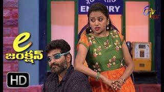 E Junction   Rajiv Kanakala & Suma Funny Task   19th June 17   Suma   ETV Plus