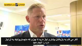 Peter Schmeichel on David De Gea Transfer News