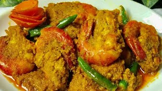 সরিষা চিংড়ি/Shorshe Chingri/Mustard Shrimp