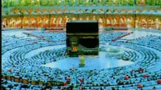 Rasoolon ke hai jo Imam ALLAH ALLAH.mpg