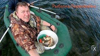 Рыбалка Первомайка